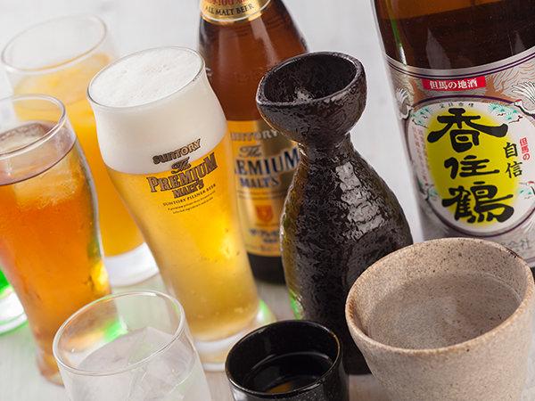 アルコール飲料イメージ